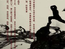 美国小伙子练习無極詠春(八斩刀)